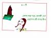 rashibarosh_0003