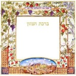 Seder14