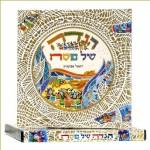 Seder6