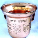 Seder7
