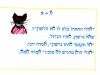 rashibarosh_0010