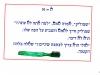 rashibarosh_0011