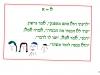 rashibarosh_0013